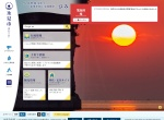 Screenshot of www.city.himi.toyama.jp