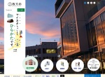 Screenshot of www.city.hirakata.osaka.jp