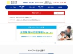 Screenshot of www.city.ibaraki.osaka.jp