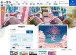Screenshot of www.city.ichinomiya.aichi.jp