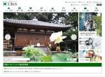 Screenshot of www.city.ikoma.lg.jp