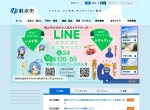 Screenshot of www.city.imizu.toyama.jp