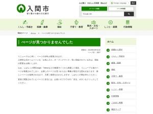 https://www.city.iruma.saitama.jp/todokede/sougi/sougi02.html
