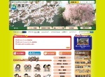 Screenshot of www.city.kami.lg.jp