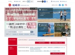 Screenshot of www.city.kashiwazaki.lg.jp