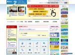 Screenshot of www.city.katsushika.lg.jp