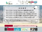 https://www.city.katsuyama.fukui.jp/