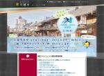 Screenshot of www.city.kawagoe.saitama.jp