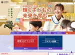 Screenshot of www.city.kawanishi.hyogo.jp