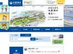 Screenshot of www.city.kisarazu.lg.jp