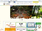 Screenshot of www.city.komatsu.lg.jp