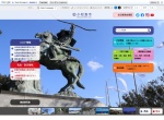 Screenshot of www.city.komatsushima.lg.jp