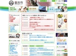 Screenshot of www.city.kurayoshi.lg.jp