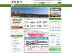 Screenshot of www.city.kushiro.lg.jp