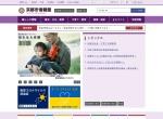 Screenshot of www.city.kyoto.lg.jp