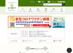 Screenshot of www.city.maebashi.gunma.jp