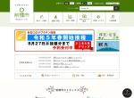 Screenshot of www.city.maebashi.gunma.jp