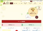 Screenshot of www.city.minoh.lg.jp