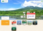 Screenshot of www.city.myoko.niigata.jp