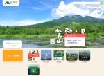 Screenshot of www.city.myoko.niigata.jp