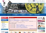 Screenshot of www.city.nankoku.lg.jp