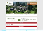 Screenshot of www.city.nanto.toyama.jp