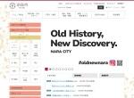 Screenshot of www.city.nara.lg.jp