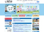 Screenshot of www.city.naruto.tokushima.jp