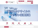 https://www.city.ninohe.lg.jp/forms/top/top.aspx