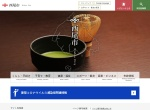 Screenshot of www.city.nishio.aichi.jp
