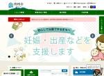 Screenshot of www.city.oshu.iwate.jp