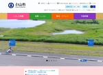 Screenshot of www.city.oyama.tochigi.jp