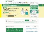 Screenshot of www.city.saitama.jp
