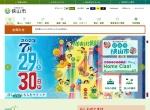Screenshot of www.city.sayama.saitama.jp