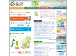 Screenshot of www.city.semboku.akita.jp