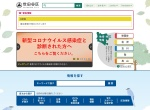 Screenshot of www.city.setagaya.lg.jp
