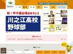 https://www.city.shikokuchuo.ehime.jp/