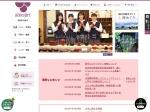 https://www.city.shiojiri.lg.jp/