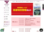 Screenshot of www.city.shiojiri.lg.jp