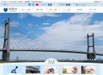 Screenshot of www.city.soma.fukushima.jp