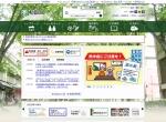 Screenshot of www.city.suginami.tokyo.jp