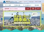 Screenshot of www.city.sumoto.lg.jp