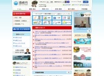 Screenshot of www.city.susaki.lg.jp