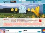 Screenshot of www.city.suwa.lg.jp
