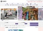 Screenshot of www.city.takarazuka.hyogo.jp