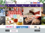 Screenshot of www.city.taku.lg.jp