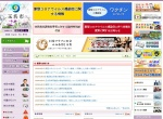 Screenshot of www.city.tamana.lg.jp