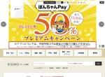 Screenshot of www.city.tatebayashi.gunma.jp