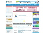 Screenshot of www.city.tomioka.lg.jp