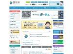 Screenshot of www.city.tomioka.lg.jp